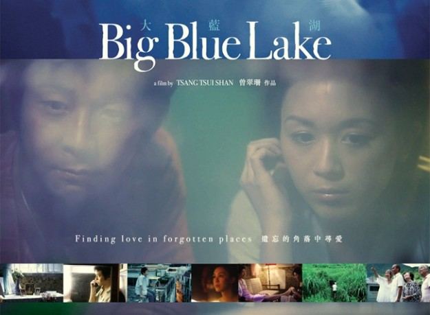big-blue-lake-1
